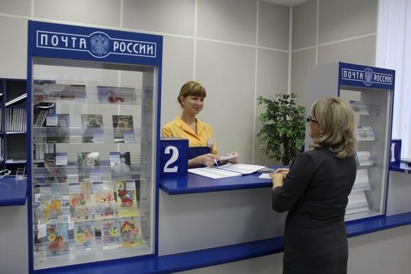 «Почта России» оценила выполнение «закона Яровой» в500 млрд руб.