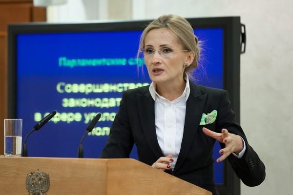 Минэкономразвития и Государственная дума РФпроработают поправки к«пакету Яровой»