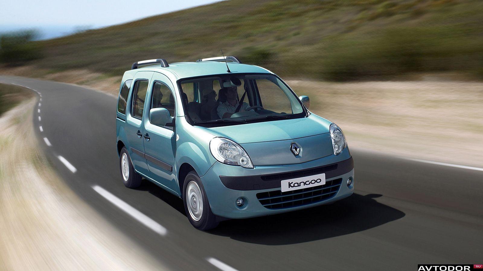 Renault Kangoo покидает российский рынок