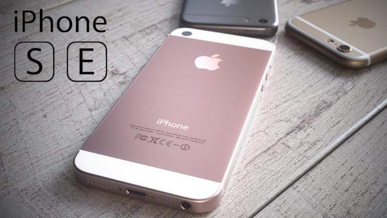 В России резко снизились розничные цены на iPhone SE