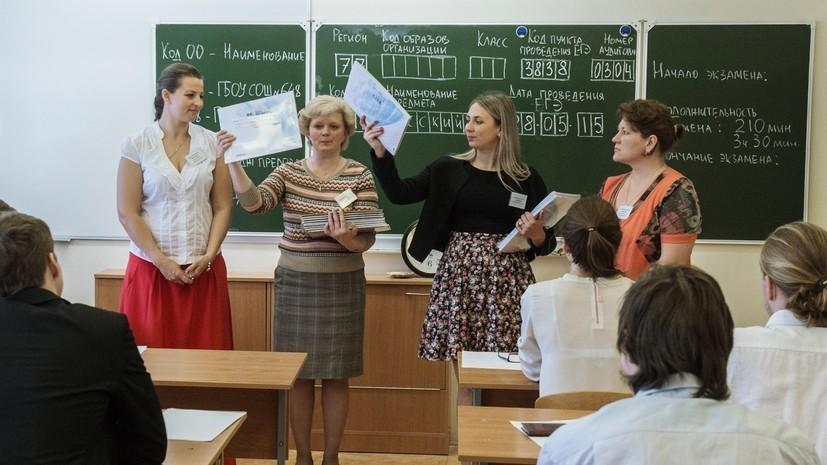 Начто истратят третий выходной русские учителя?