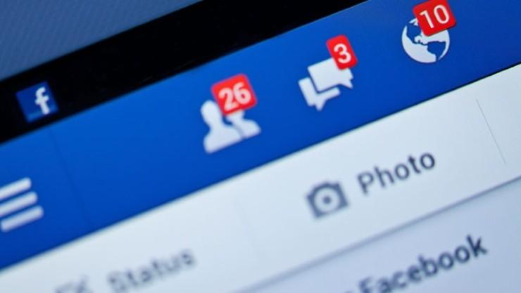 Млрд  каждый день: социальная сеть Facebook  отчитался оросте мобильной аудитории