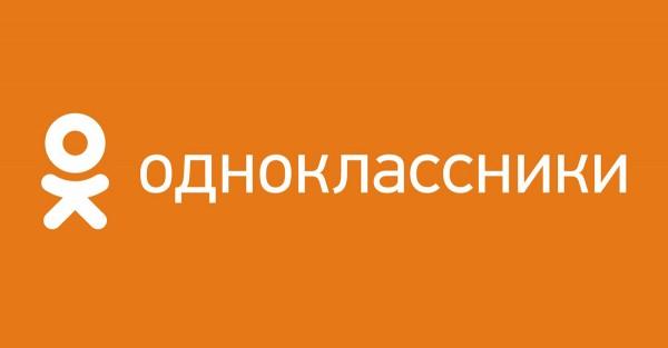 """В """"Одноклассниках"""" запустят """"карусель"""" для мобильной рекламы"""