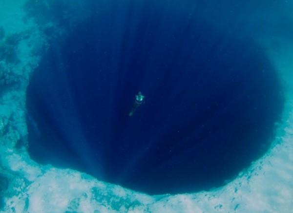 Японцы собираются создать аппарат для погружения на 7000 метров