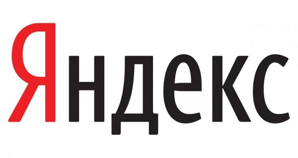 Яндекс запустил новый сервис для бизнеса