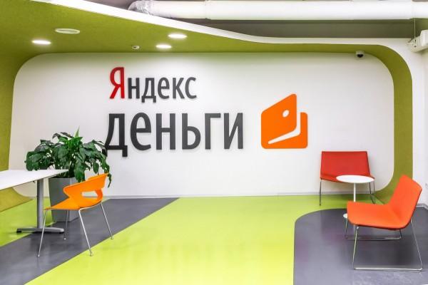 """""""Яндекс"""" в ноябре планирует выкупить свою московскую штаб-квартиру"""