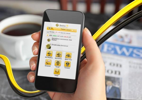 Почти все абоненты Beeline могут пользоваться технологией HD Voice