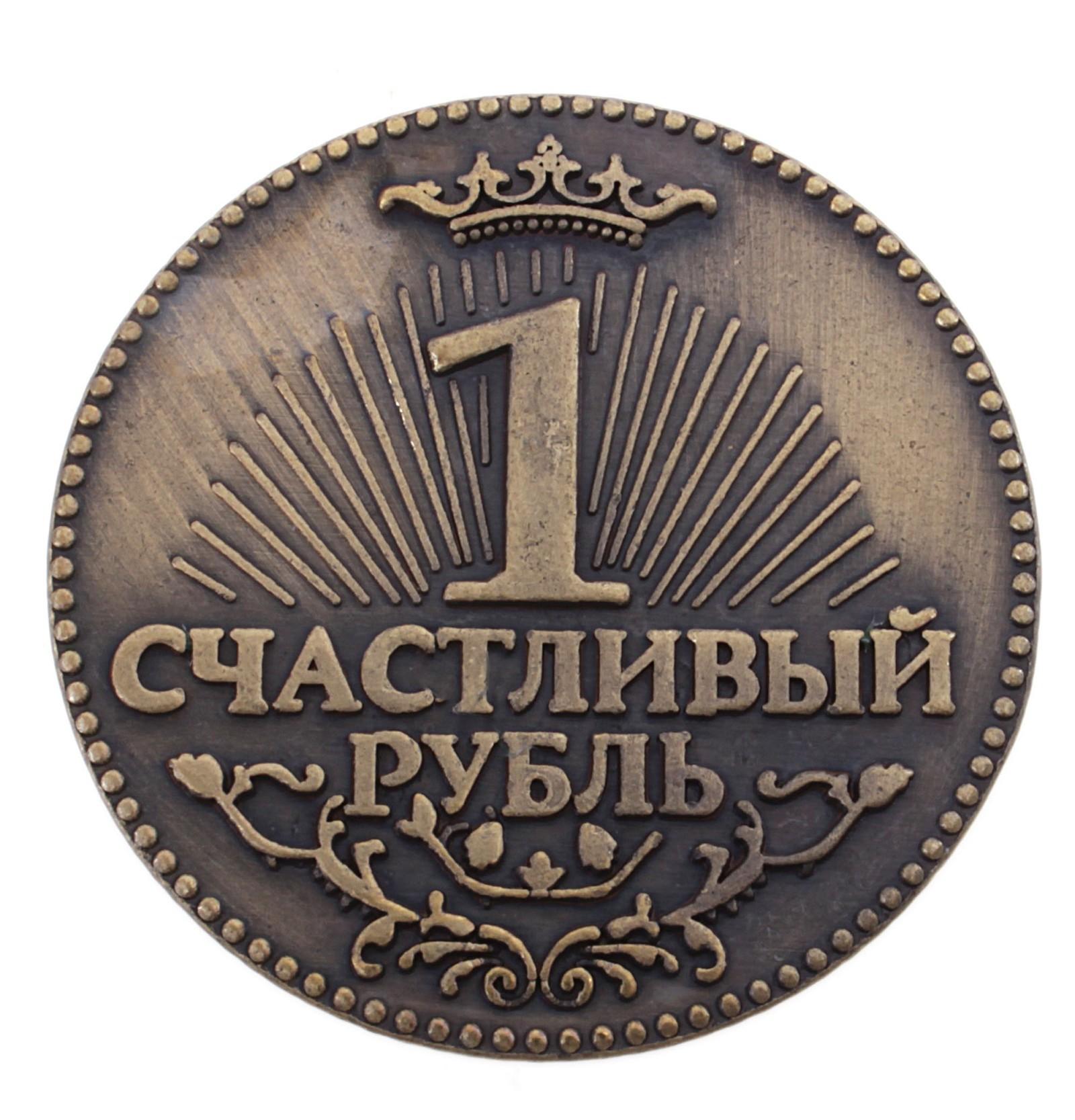 Банк России выпустил 18 памятных монет