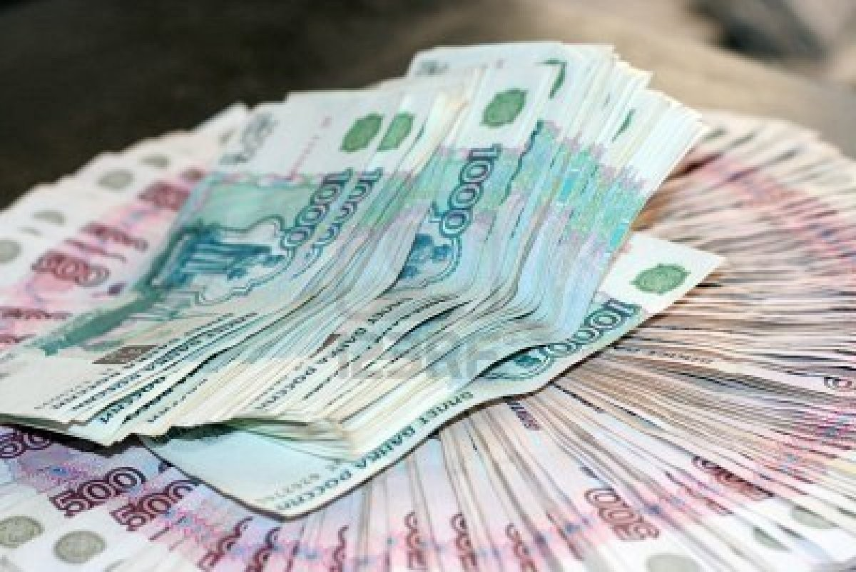 МВД закрыло отмывший более 50-ти млрд руб. подпольный банк