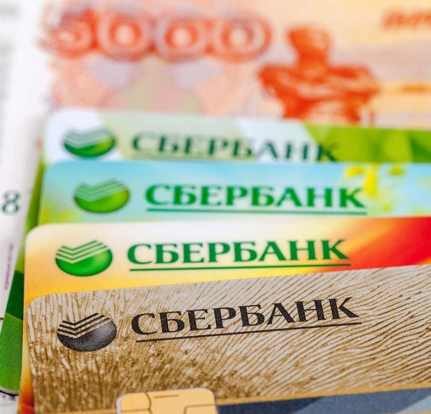 депозитные карты сбербанка хабаровска социальных сетях: