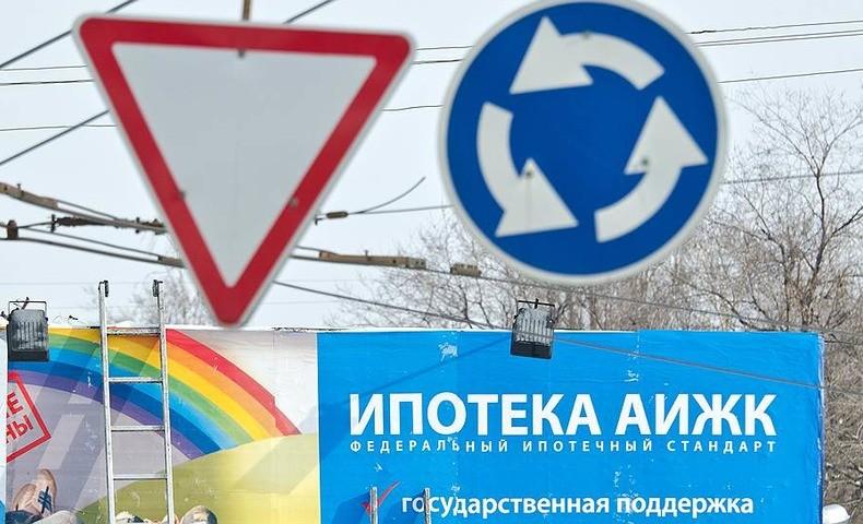 Субсидированной ипотекой финансируется неменее 40% новостроек в РФ
