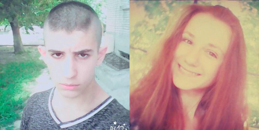 ВРостове-на-Дону разыскивают пропавших 16-летнего молодого человека и15-летнюю девушку
