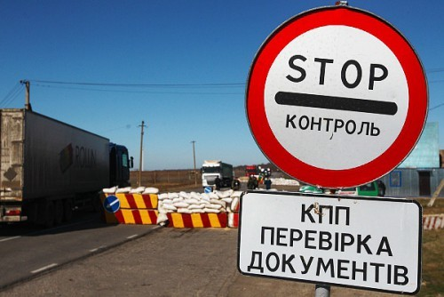РФ  закрыла пункты пропуска награнице сКрымом