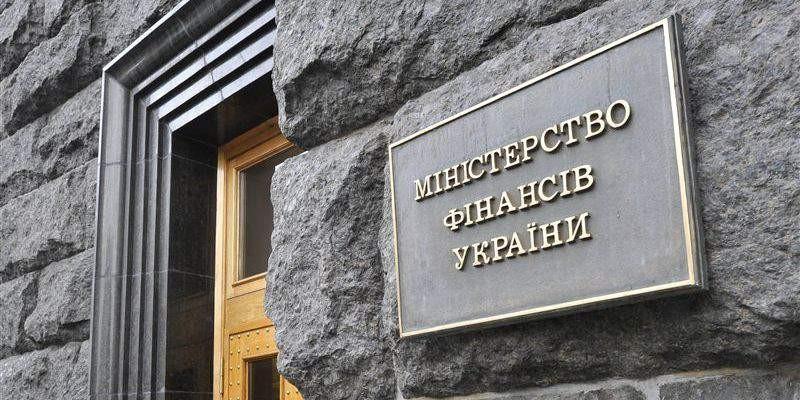 ВМинфине сообщили, что говорить оботмене упрощенного налогообложения вУкраинском государстве рано