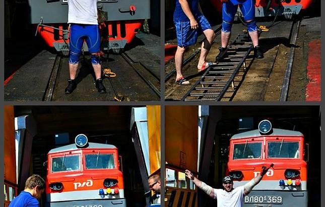 Силач протащил локомотив весом 192 тонны