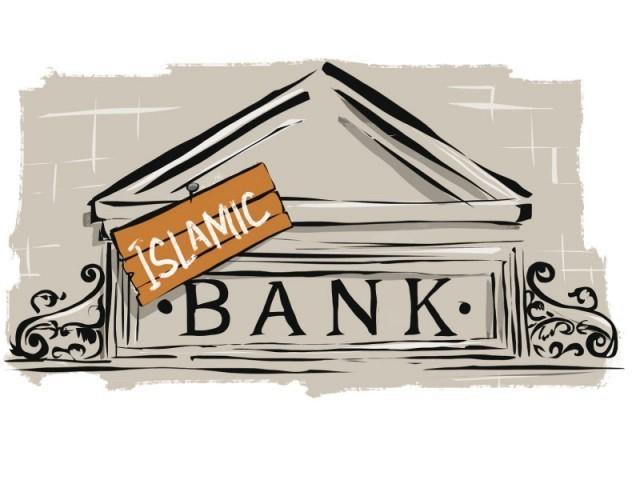 Сберегательный банк воздержался от представления услуг понормам шариата