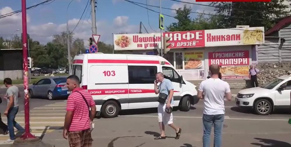 Устанции метро «Царицыно» в российской столице произошла драка споножовщиной