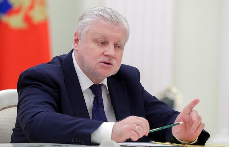 Государственной думе посоветовали распространить ответственность народственников коррупционеров