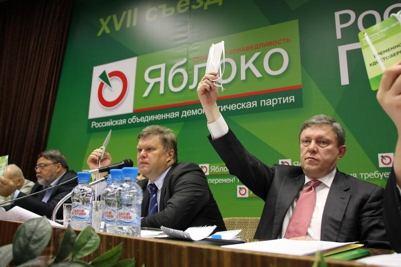Курский областной суд снял список «Яблока» срегиональных выборов
