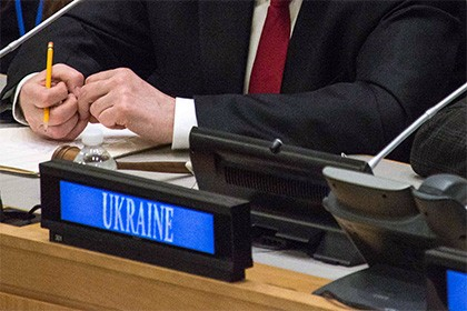 ВКрыму призвали международное сообщество исключить государство Украину изООН иОБСЕ