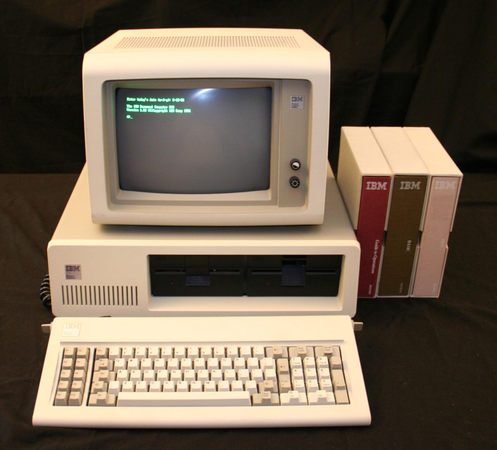 фото первого компьютера