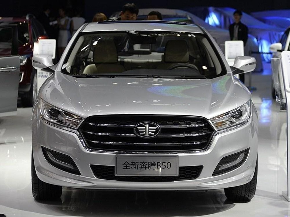 ВКитайской народной республике стартовали продажи нового седана Besturn B50