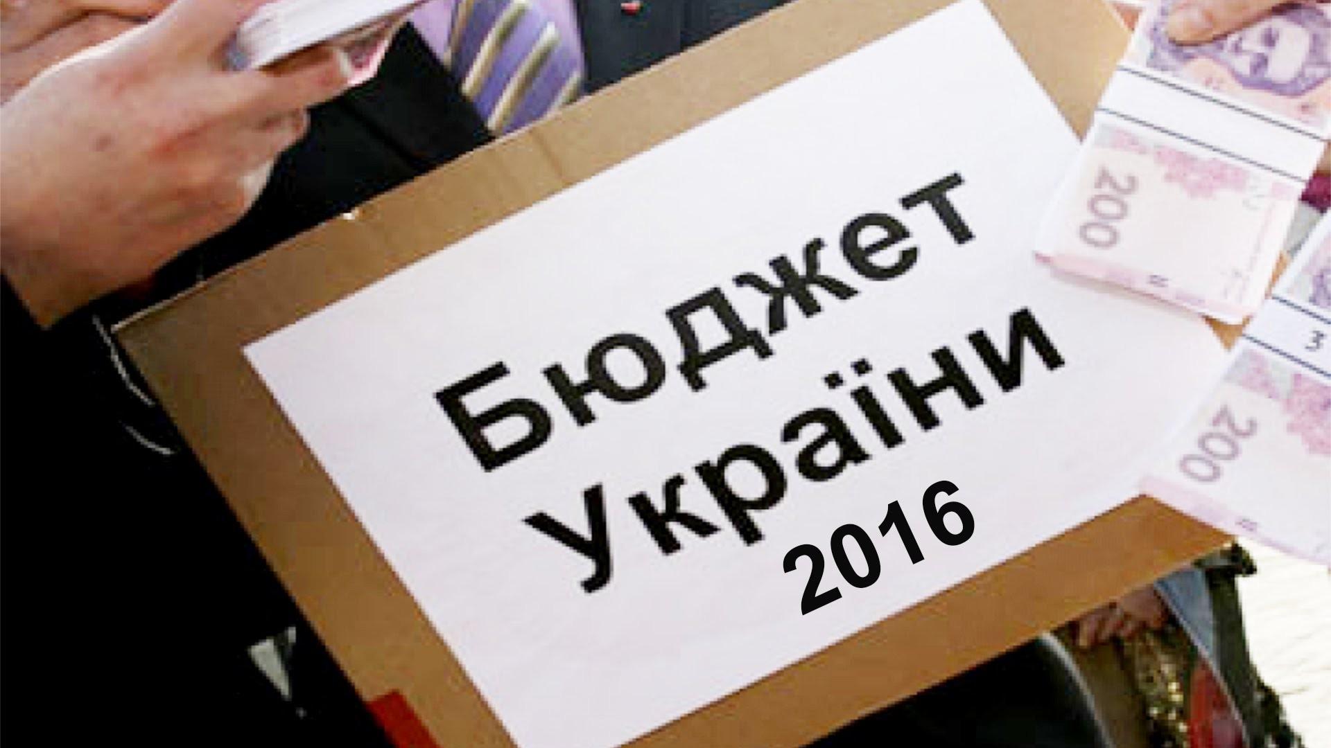 Министр финансов: Запервое полугодие недостаток государственного бюджета составил около 34,8 млрд. грн