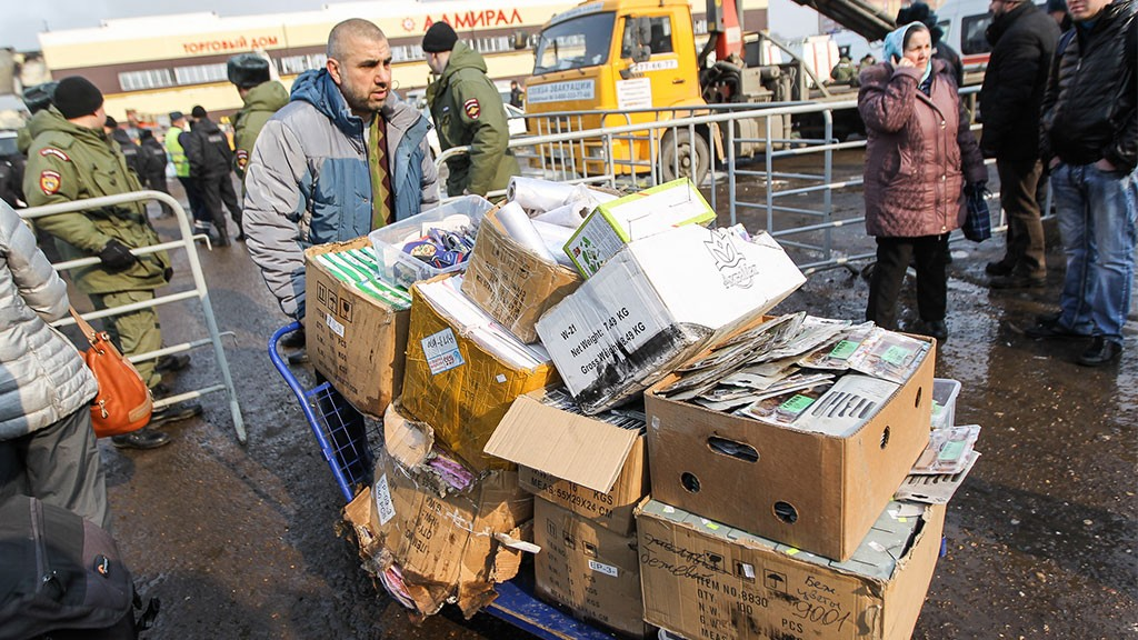 Товарооборот между Россией и Украинским государством упал на57,8%