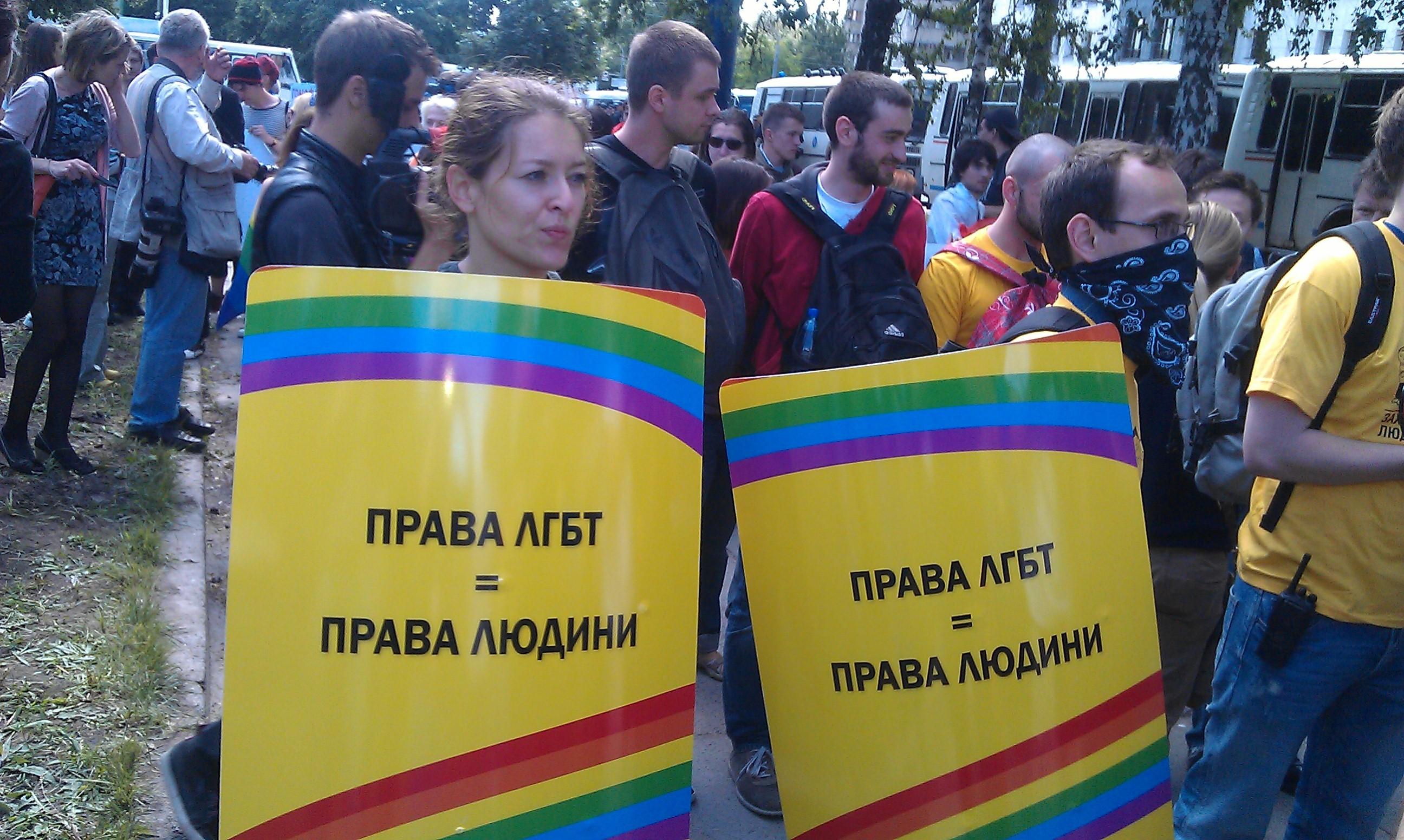 ВОдессе задержали 20 недовольных маршем равенства