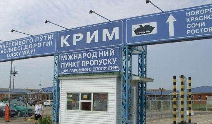 Один изкрымских диверсантов подтвердил причастность кукраинской разведке