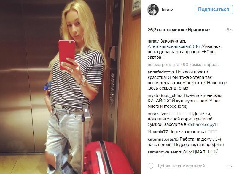 45-летняя Лера Кудрявцева восхитила фанатов снимком без макияжа