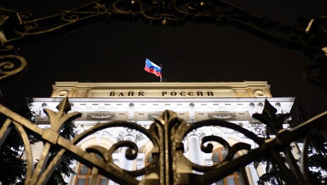 ЦБлишил лицензии российский трастовый банк