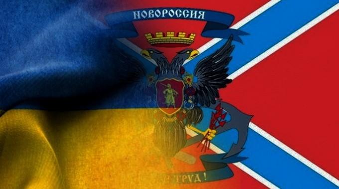 ВКабмине утверждают, что увласти есть план повозвращению Донбасса