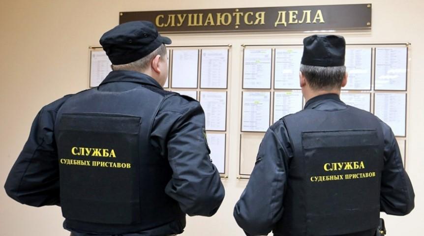 Новосибирец скачал бланк ивыдал себя заИванова Ивана Ивановича