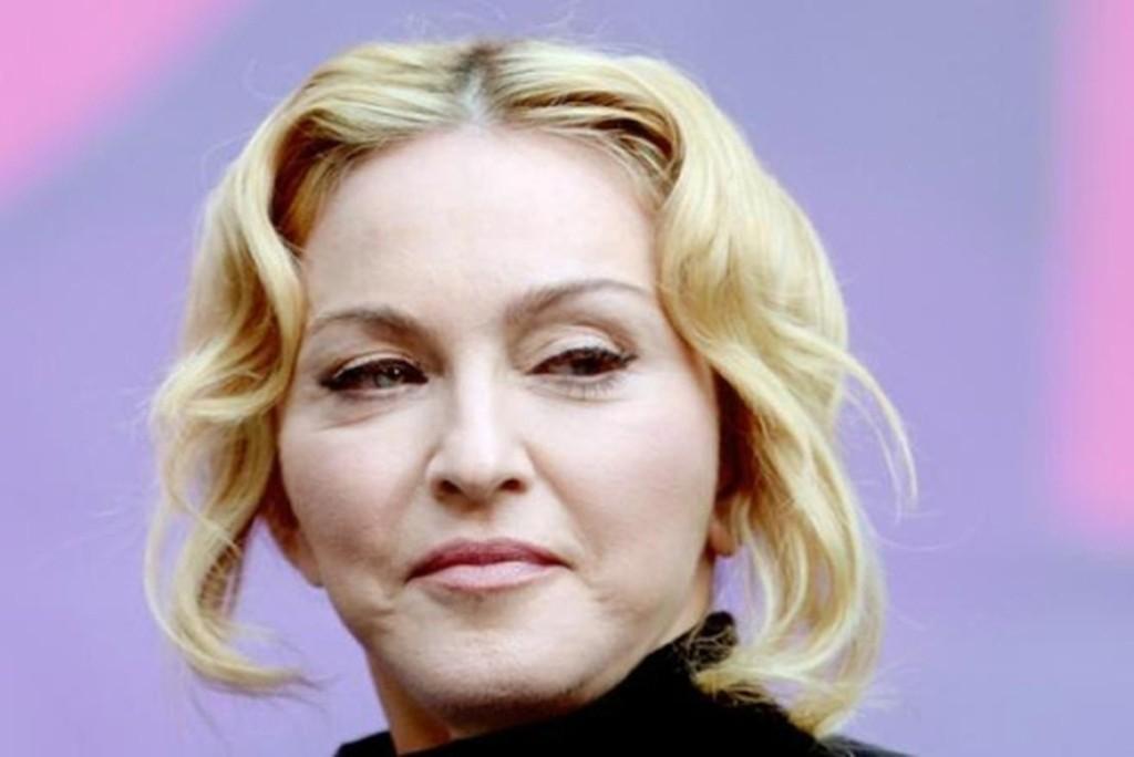 Мадонна сразмахом отметила день рождения наКубе— Шальная императрица