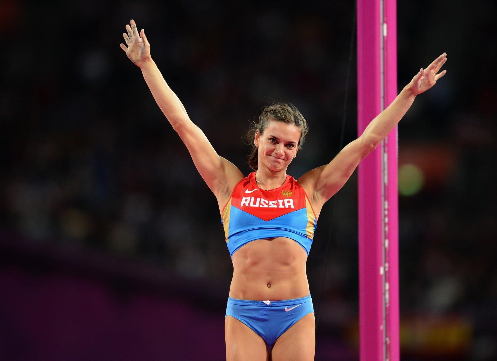 Рио-2016. Исинбаева планирует посетить состязания попрыжкам сшестом