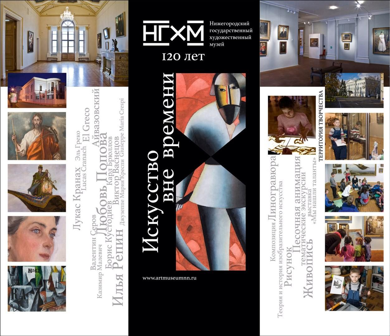 Экспозиция картин изсобрания Третьяковской галереи откроется вНижнем Новгороде осенью