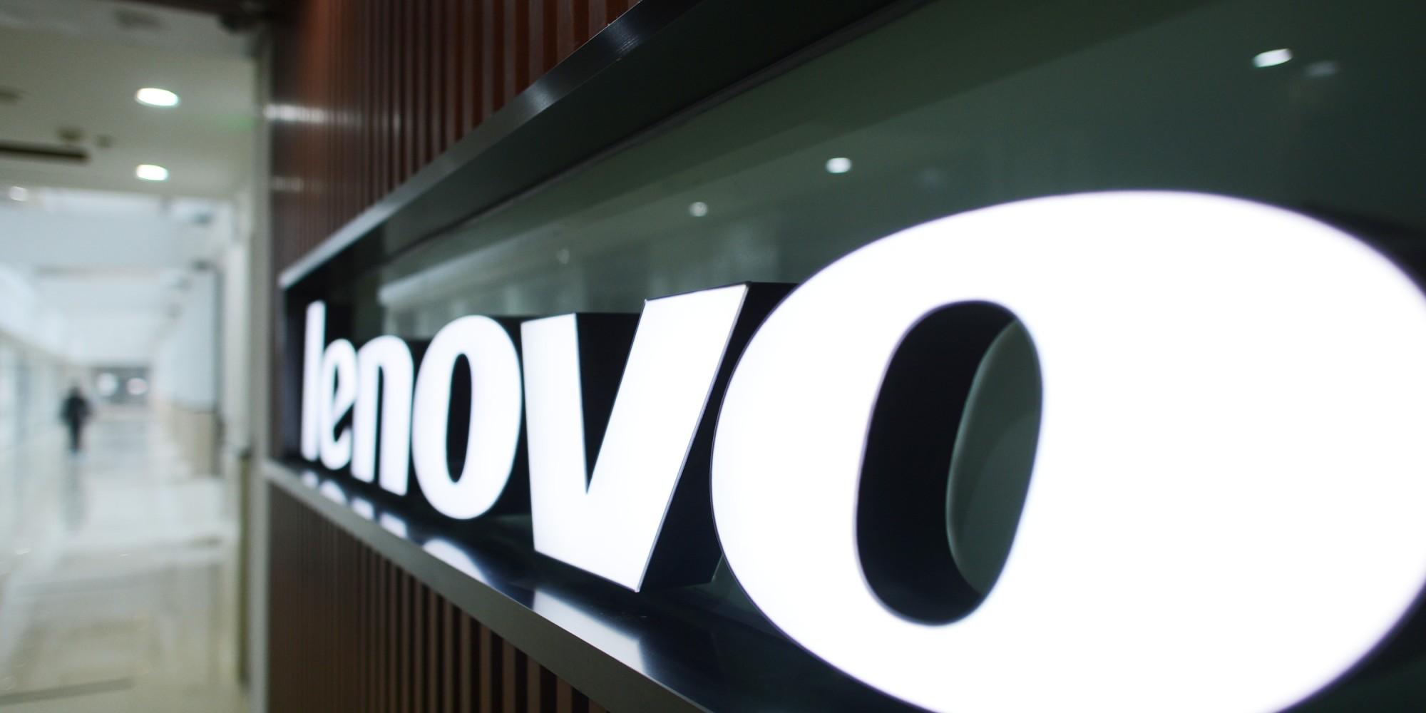Прибыль компьютерного гиганта «Lenovo» подросла  больше чем в1,5 раза