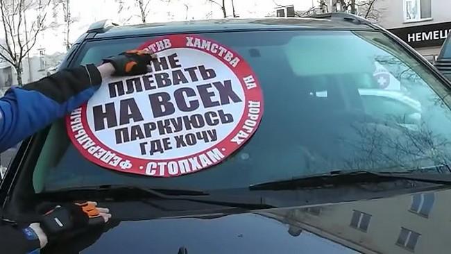 Верховный суд проверит законность ликвидации движения «СтопХам»