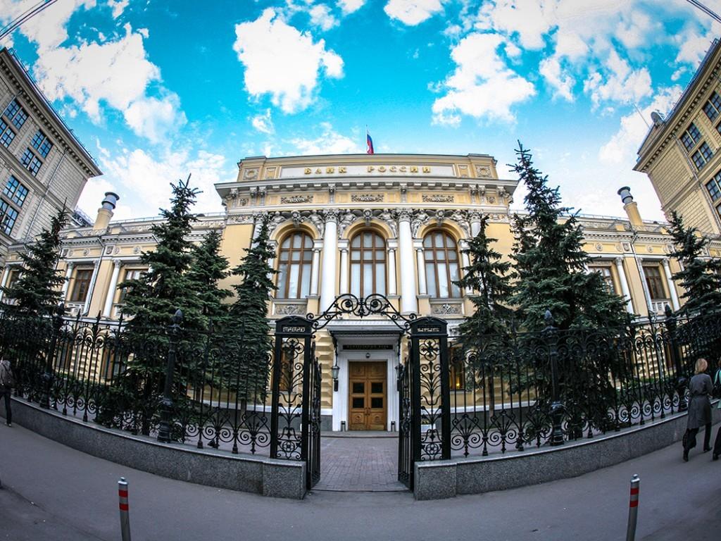 Центробанк отозвал лицензии устраховых компаний «Ангарант» иЖАСКО