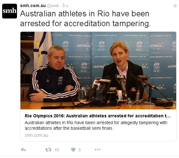 Девять австралийских спортсменов задержаны заподделку аккредитаций