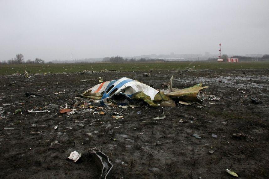 Рухнувший вРостовской области СП-30 исполнял тренировку перед авиашоу