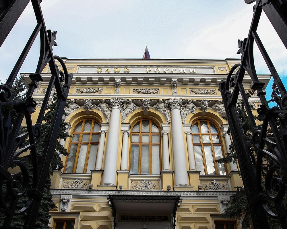 ЦБотозвал лицензию уКБ «РУБанк» занеудовлетворительное качество активов