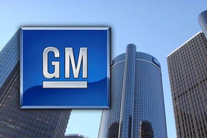 Дженерал моторс небудет торговать завод в северной столице