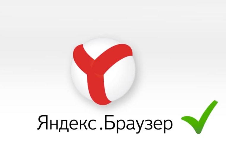 «Яндекс» предложил пожаловаться нарекламу