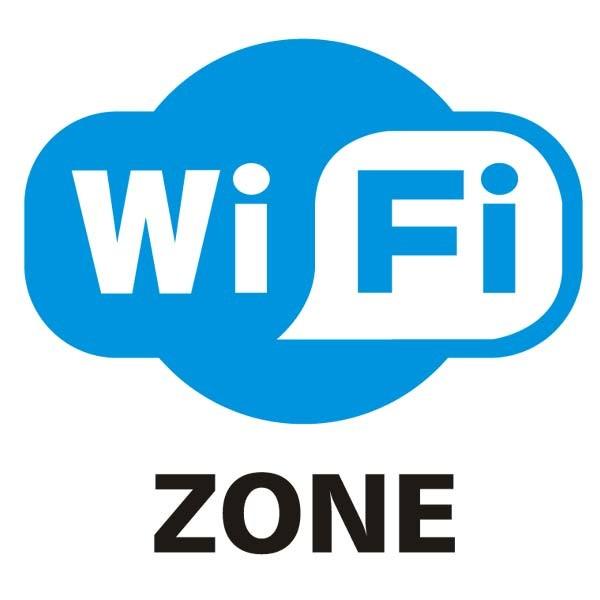 Бесплатный Wi-Fi проверили набезопасность
