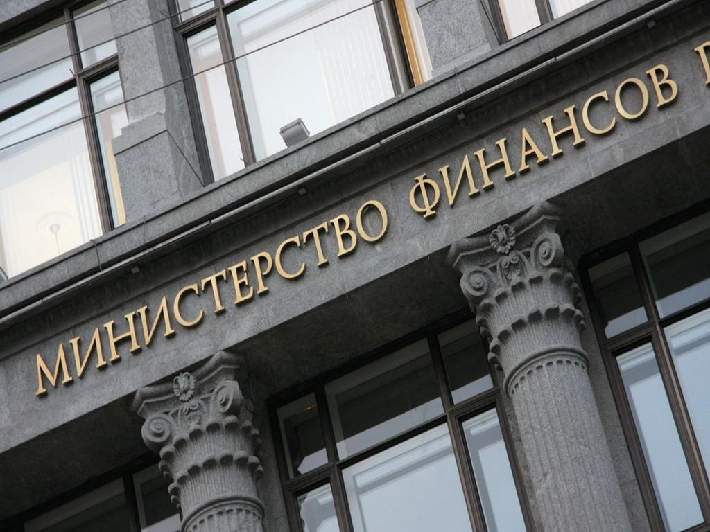 Министр финансов планирует забрать 320 млрд руб. унефтяных компаний