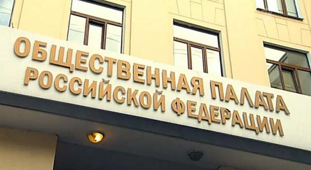 ОПРФ предложила отменить наказание запревышение допустимой самообороны