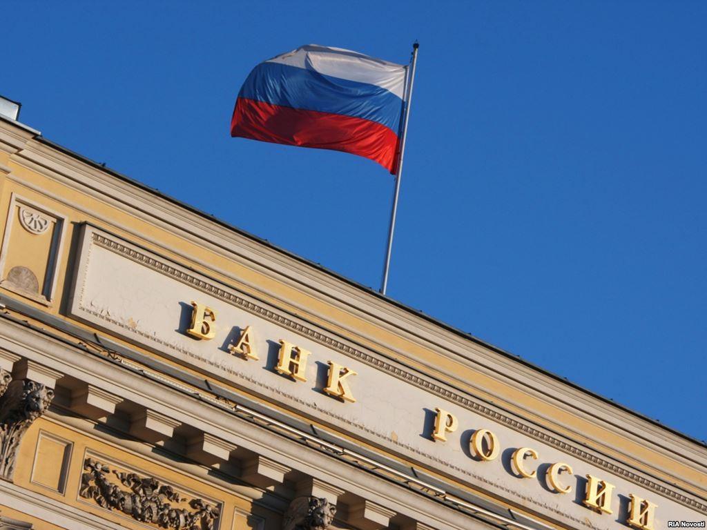 Центробанк отозвал лицензию настрахование поОСАГО уСК «Транснефть»