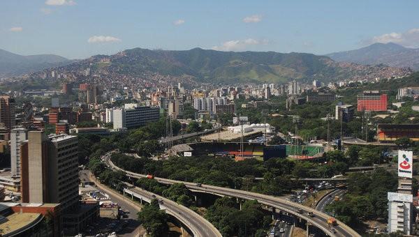 Венесуэла привлечет $5,5 млрд вложений денег вгорнодобывающую отрасль